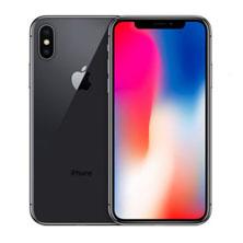 Nên mua iPhone X cũ giá 16 triệu đồng hay chọn Huawei Mate 20? - 1