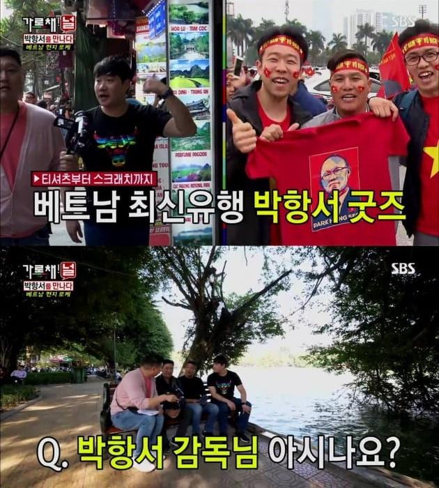 Đài truyền hình Hàn làm điều bất ngờ dành cho HLV Park Hang Seo - 1