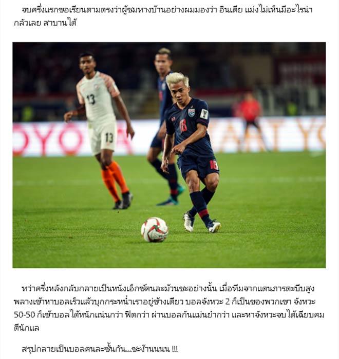 """HLV Thái Lan bị sa thải khi thua Ấn Độ: Những con số """"đá bay ghế"""" Rajevac - 1"""