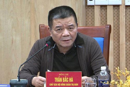 Cựu chủ tịch BIDV Trần Bắc Hà bị khởi tố bổ sung - 1