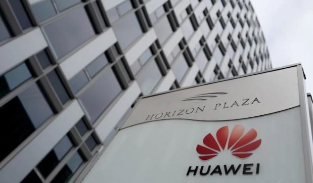 Động thái bất ngờ của Huawei sau khi giám đốc thứ hai bị bắt giữ - 1