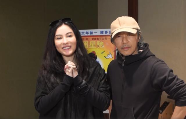 Trương Bá Chi và Châu Tinh Trì vui vẻ sánh đôi sau tin đồn có con chung - 1