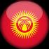 Asian Cup, chi tiết trận Kyrgyzstan - Philippines: 2 pha bỏ lỡ khó tin (KT) - 1