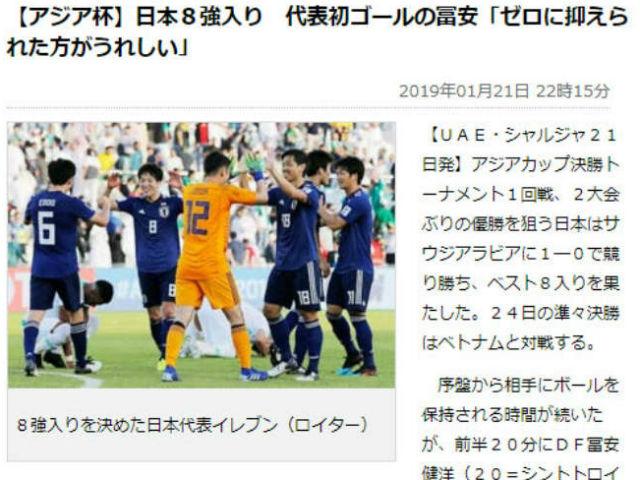 """Báo Nhật Bản: Việt Nam yếu nhất tứ kết Asian Cup, đội nhà vẫn """"giấu bài"""""""