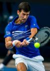 Chi tiết Djokovic - Nishikori: Kết thúc ngỡ ngàng (KT) - 1