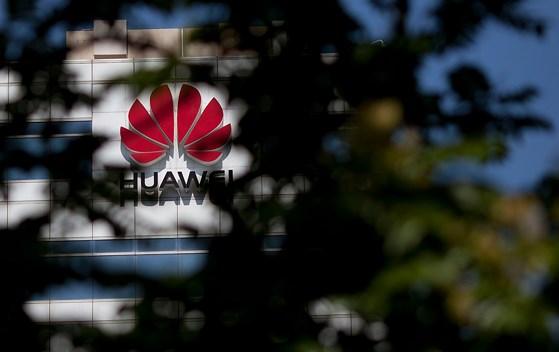 Huawei có còn là mối đe dọa an ninh quốc gia? - 1