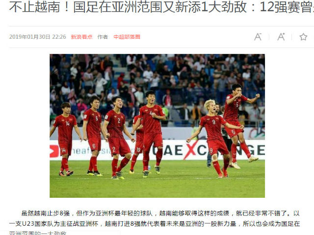 Việt Nam top 8 Asian Cup: Báo Trung Quốc vị nể, lo đội nhà bị vượt mặt