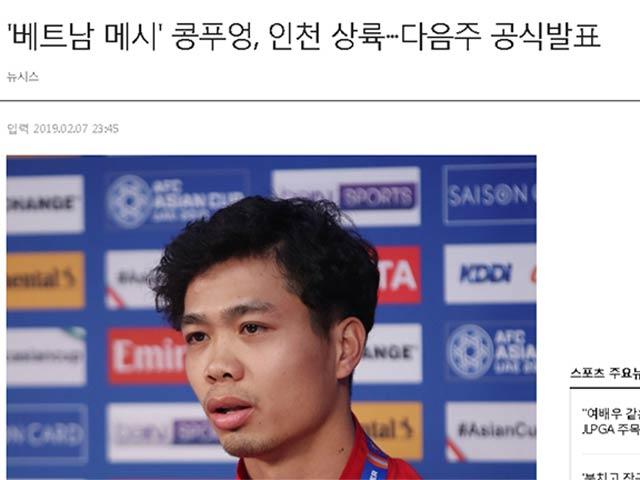 Công Phượng chính thức tới Hàn Quốc, ra mắt Incheon United khi nào?