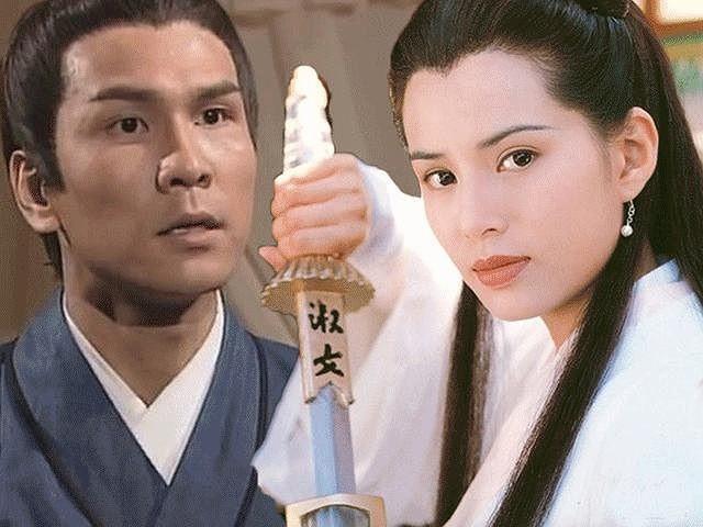 """Lý do Kim Dung phải đổi tên kẻ cướp đi """"lần đầu tiên"""" của Tiểu Long Nữ"""