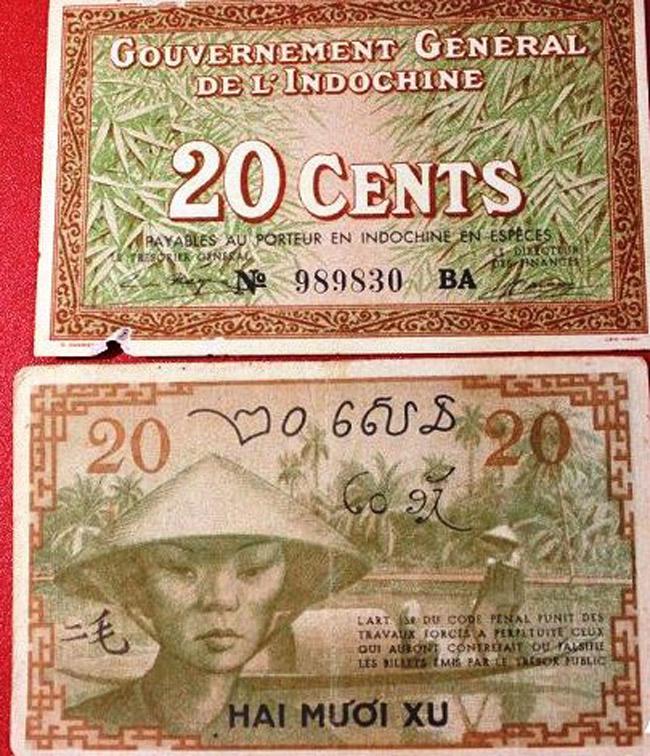 Ngày 5/7/1881, chiểu theo sắc lệnh của Tổng thống Pháp, đồng bạc Đông Dương lần đầu tiên xuất hiện ở Nam Kỳ. Ngay sau đó, đơn vị này được dùng trong việc giữ sổ và soạn ngân sách cũng như việc thu chi. Những đồng bạc Đông Dương đầu tiên được in bằng tiếng Anh và Pháp ở mặt trước. Trong khi đó, mặt sau của đơn vị này được in bằng chữ Nho.