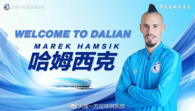 HOT 19/2 football match: officially landed Naples SAO in China - 1