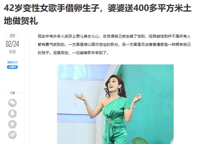 Báo Trung Quốc ca ngợi Lâm Khánh Chi nhờ việc sinh con, mẹ chồng tặng 400m2 đất - 1