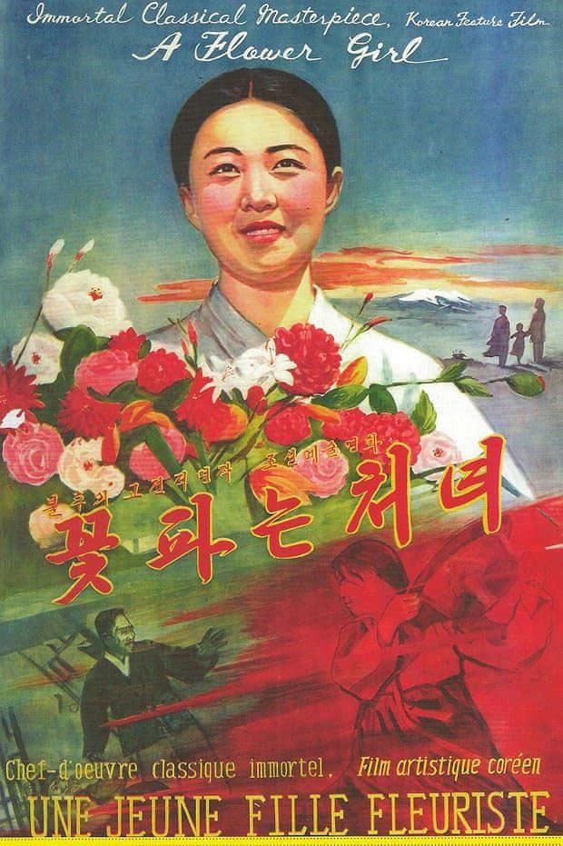 Ít biết về nữ nghệ sĩ vinh dự xuất hiện trên tờ tiền Triều Tiên - 1