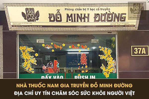 Đỗ Minh Đường - Nhà thuốc gia truyền uy tín, đồng hành cùng VTV2 chăm sóc sức khỏe người Việt - 1