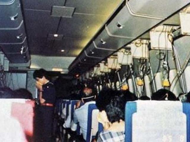 Vụ rơi máy bay thảm khốc nhất lịch sử khiến 520 người tử vong