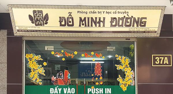 Nhà thuốc Đỗ Minh Đường và dịch vụ gửi thuốc qua đường bưu điện - 1
