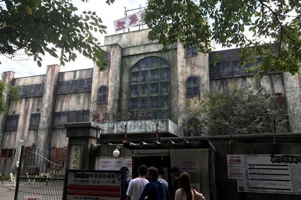 Bệnh viện ma ám lớn nhất châu Á được Guiness công nhận - 1