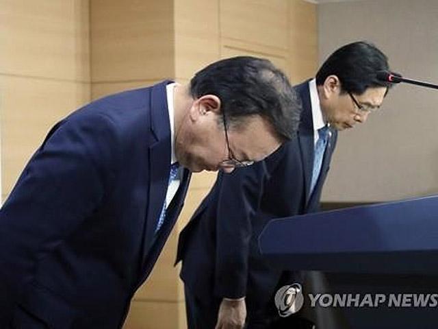 Hai bộ trưởng Hàn Quốc họp báo xin lỗi vì bê bối sex của Seungri và Jang Ja Yun