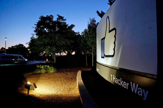 Hơn 20.000 nhân viên Facebook đã tiếp cận 600 triệu mật khẩu người dùng - 1