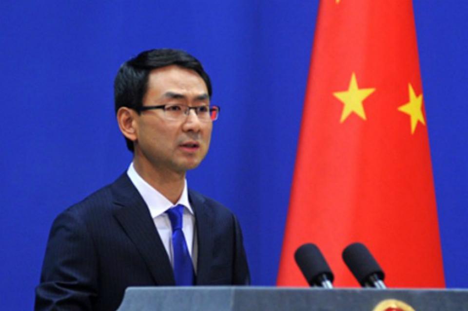 Bị Mỹ trừng phạt, Trung Quốc phản ứng gay gắt - 1
