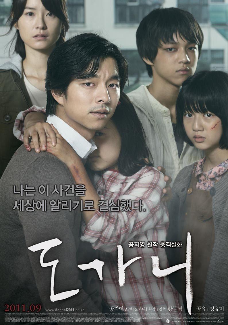 Phim về bạo lực tình dục: Nỗi đau nhức nhối trên màn ảnh xứ Hàn - 1