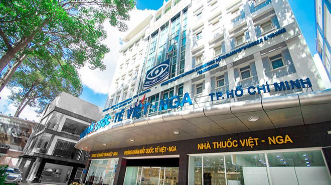Bệnh viện chuyên khoa Mắt ngoài quốc doanh hàng đầu TP. HCM - 1