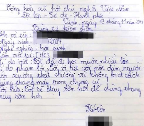 Đi học muộn vì thang máy, học sinh viết bản kiểm điểm cười rách cả miệng - 1