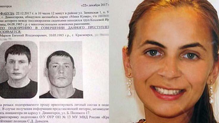 Cười nhạo công việc của bạn trai, cô gái xinh đẹp bị giết dã man trong lần đầu hẹn hò - 1