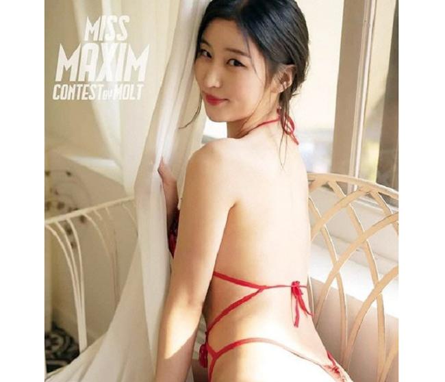 Chân dài Kim Na-jung là người chiến thắng trongcuộc thi Hoa hậu Maxim Hàn Quốc (tạp chí dành cho đàn ông xứ Hàn) năm 2019.