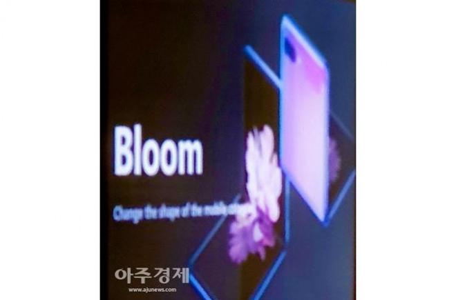 CEO Samsung xác nhận tên gọi Galaxy Bloom và Galaxy S20 - 1