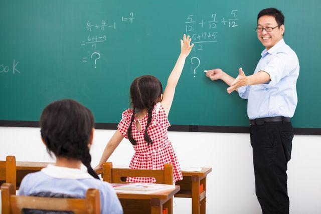 Khoảng 500.000 giáo viên phải nâng chuẩn trình độ - 1