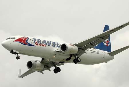 Trước Vinpearl Air, những đại gia nào đã từ bỏ giấc mơ bay trên bầu trời Việt? - 1