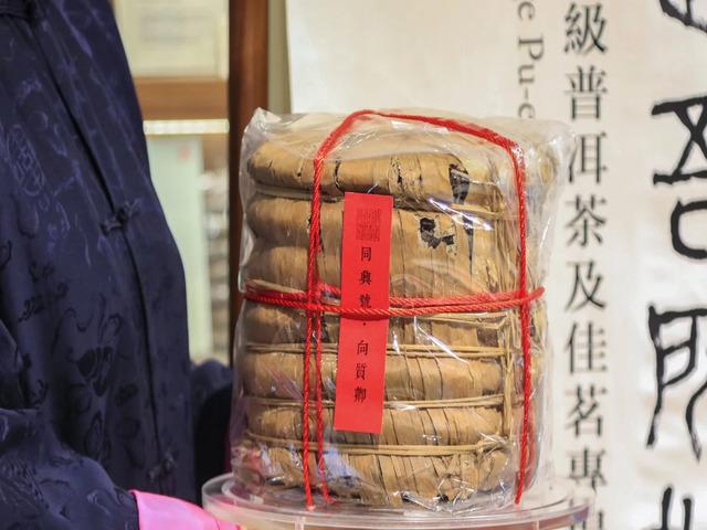 Thị trường - Tiêu dùng - Gói trà biếu Tết tiền tỉ, nhà giàu xếp hàng đấu giá giành mua