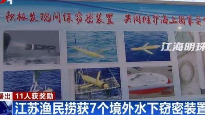 Vì sao ngư dân Trung Quốc vớt được nhiều 'gián điệp dưới nước'? - 1