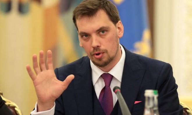 """""""Nói xấu tổng thống"""" bị ghi âm, thủ tướng Ukraine từ chức - 1"""