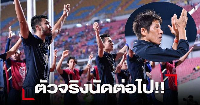 U23 Thái Lan đấu tứ kết U23 châu Á: Mơ vé bán kết, học kỳ tích như U23 Việt Nam - 1