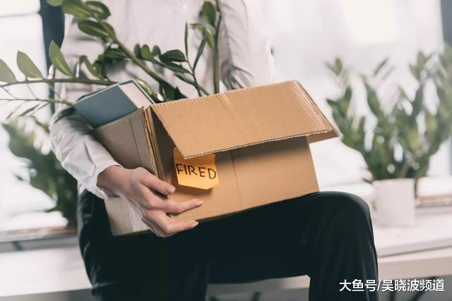 Cuối năm, nhiều công ty Trung Quốc đồng loạt sa thải nhân viên để... tránh thưởng tết - 1