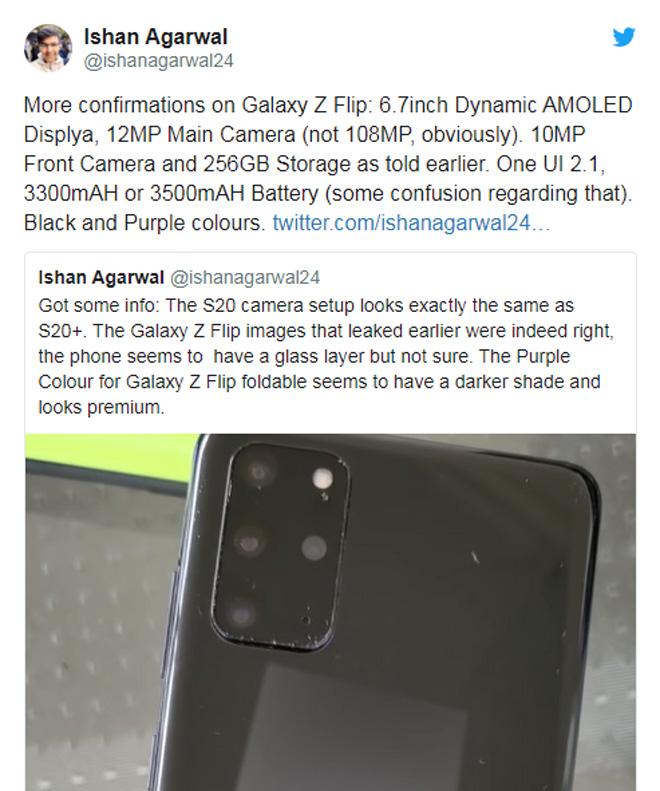 Galaxy Z Flip sẽ chỉ có camera 12MP, không phải camera 108MP - 1