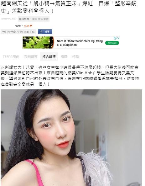 """Dân mạng Trung Quốc nức nở với màn """"lột xác"""" đẹp như thiên thần của cô gái Việt - 1"""