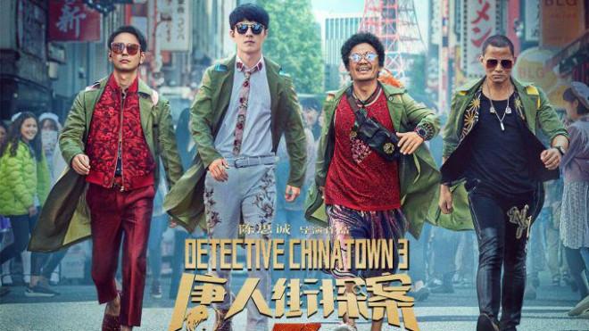 Virus corona chủng mới khiến điện ảnh Trung Quốc mất 1 tỉ USD - 1