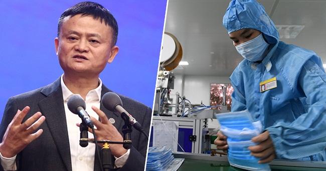 Ngoài ra, tập đoàn Alibaba do Jack Ma sáng lập cũng lập ra quỹ 1 tỷ nhân dân tệ. Quỹ này dùng mua thiết bị y tế cho Vũ Hán và Hồ Bắc.