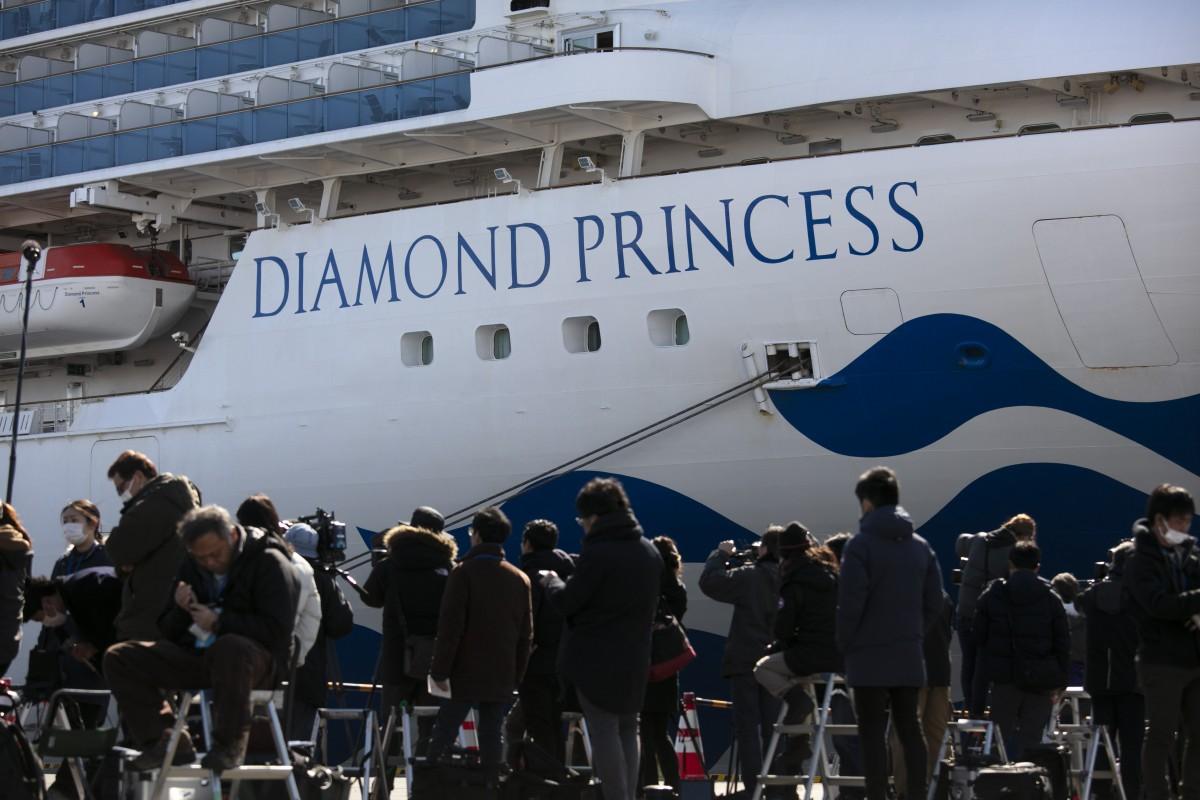 Nhật Bản: 218 người nhiễm virus Corona trên tàu chở 3.700 người, cách ly liệu có hiệu quả? - 1