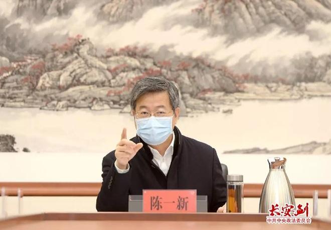 Quan chức thân cận ông Tập nói về quy mô lây nhiễm virus Corona ở Vũ Hán - 1