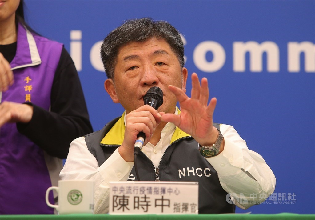 Đài Loan xác nhận người đầu tiên tử vong vì virus Corona - 1