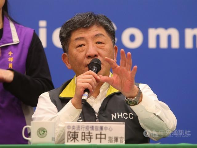 Đài Loan xác nhận người đầu tiên tử vong vì virus Corona