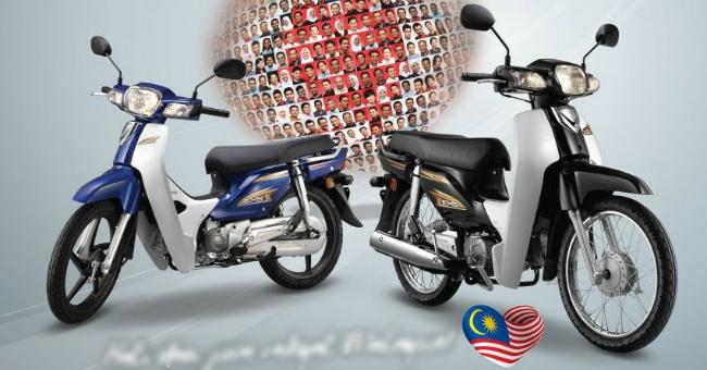 2020 Honda EX5 (còn gọi là Honda Dream ở Việt Nam) vừa ra mắt tại thị trường Malaysia với hai phiên bản vành: vành nan và vành đúc.