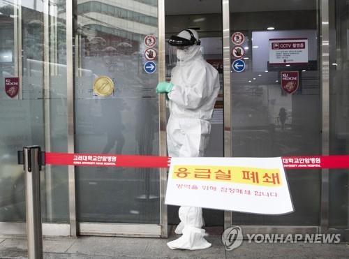 """Ca nhiễm Covid-19 """"lạ"""" và giải pháp """"đánh chặn"""" của Hàn Quốc - 1"""