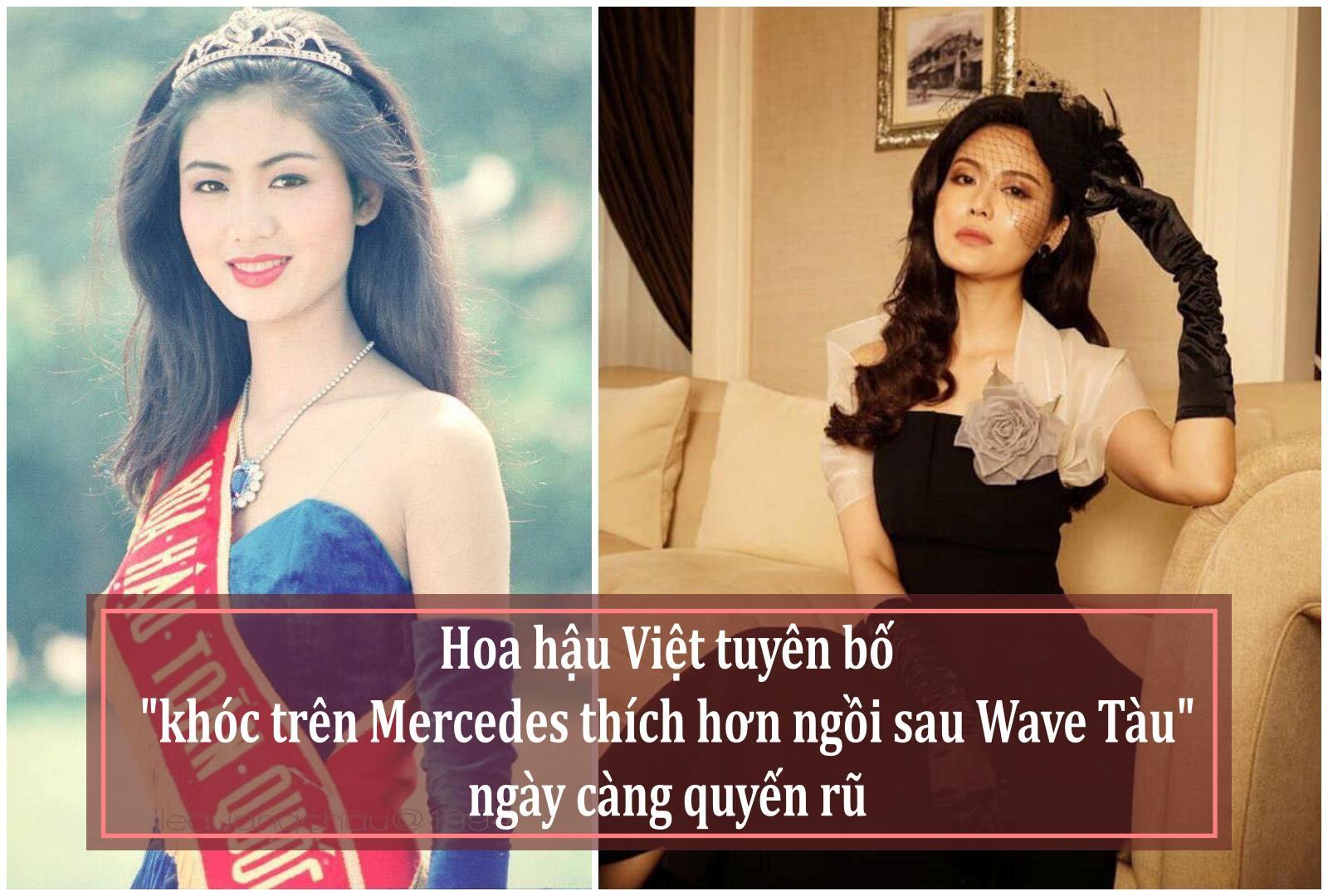 """Hoa hậu Việt """"khóc trên Mercedes thích hơn ngồi sau Wave Tàu"""" khiến ai cũng ngỡ ngàng - 1"""