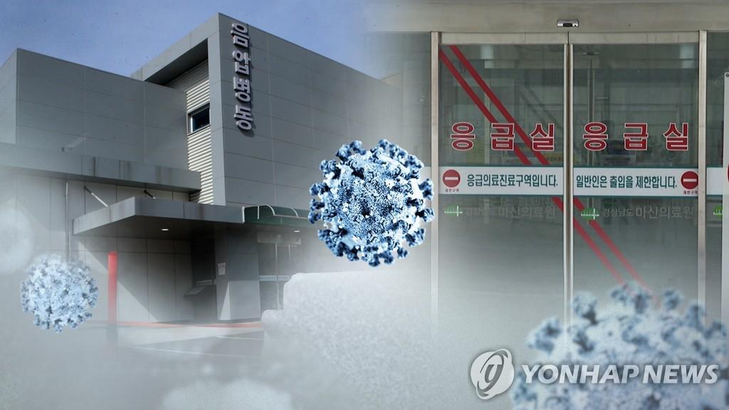 Hàn Quốc: Số người nhiễm Covid-19 lên tới 556 - 1