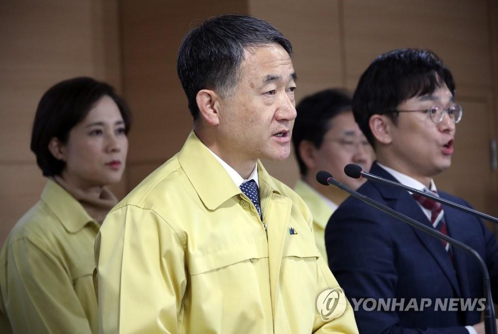 Hàn Quốc chỉ ra thời điểm quan trọng nhất để kiểm soát dịch bệnh tại nước này - 1